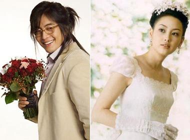 Bae Yong Joon ket hon cung Lee Na Young? hinh anh