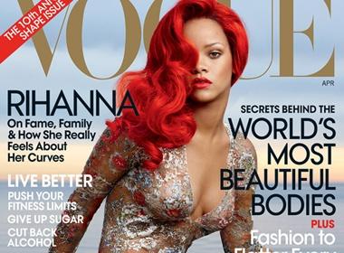 Rihanna nhieu lan bi cha de ban dung hinh anh