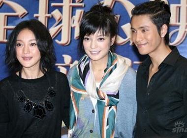 Trieu Vy - Tran Khon - Chau Tan tai ngo trong 'Hoa bi 2' hinh anh