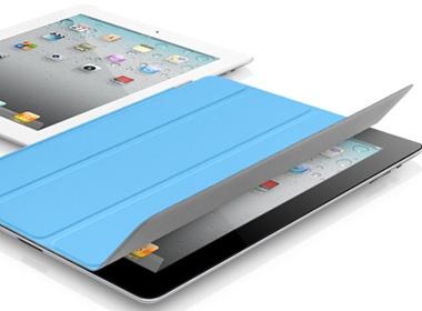 iPad 2 duoc ban chinh thuc tai Nhat Ban hinh anh