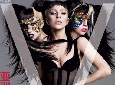 Ngam tron bo anh ba dau hai tay cua Lady Gaga hinh anh