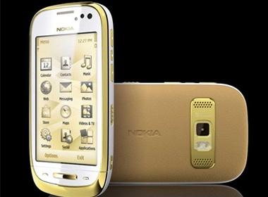 'De' sang dat vang Nokia Oro hinh anh