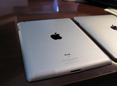 iPad 2 cung gap van de ve ang-ten hinh anh