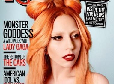 Lady Gaga ke lai thoi gian kho hinh anh