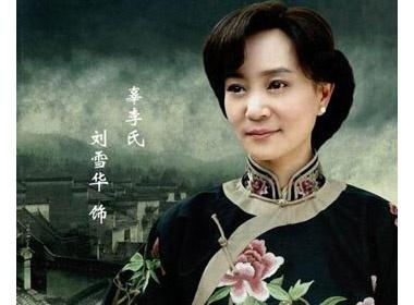 Chong Luu Tuyet Hoa chet tham hinh anh