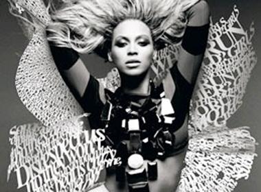 Beyonce 'gat phang' buon chan hinh anh