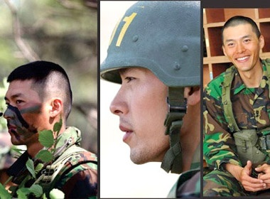 Hyun Bin phat hanh sach anh thoi quan ngu hinh anh