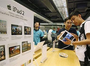 1/6 nguoi dan Hong Kong so huu iPad hinh anh
