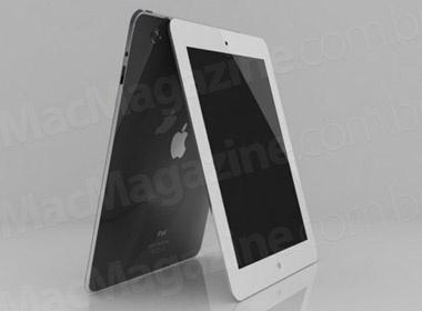 Tong hop cac tin don moi nhat ve iPad 3 hinh anh