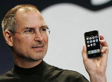 Cuoc doi Steve Jobs qua anh hinh anh
