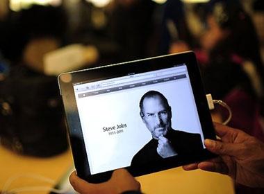 Dau hoi lon cho Apple thoi hau Steve Jobs hinh anh