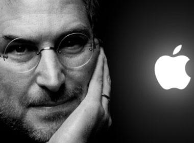 Steve Jobs da chuan bi truoc cho ngay ra di hinh anh