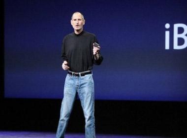 Bi mat ve phong cach an mac cua Steve Jobs hinh anh