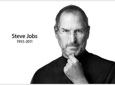 Steve Jobs co the da khong qua doi som hinh anh