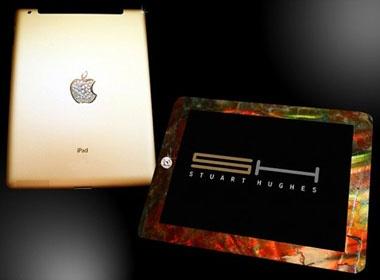 iPad 2 lam bang xuong khung long gia 8 trieu USD hinh anh