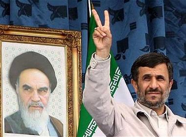 Tai sao Iran muon so huu bom hat nhan? hinh anh