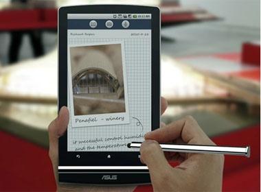 Tablet 3D Asus Eee Pad MeMo tren duong ra mat hinh anh