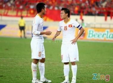 Guc nga o chung ket, U23 Viet Nam lo hen ngoi vuong hinh anh