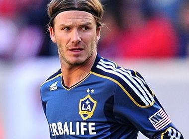 PSG to chuc dieu hanh chao don tan binh Beckham hinh anh
