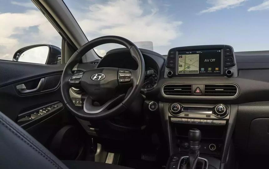 danh gia Hyundai Kona 2020 anh 4