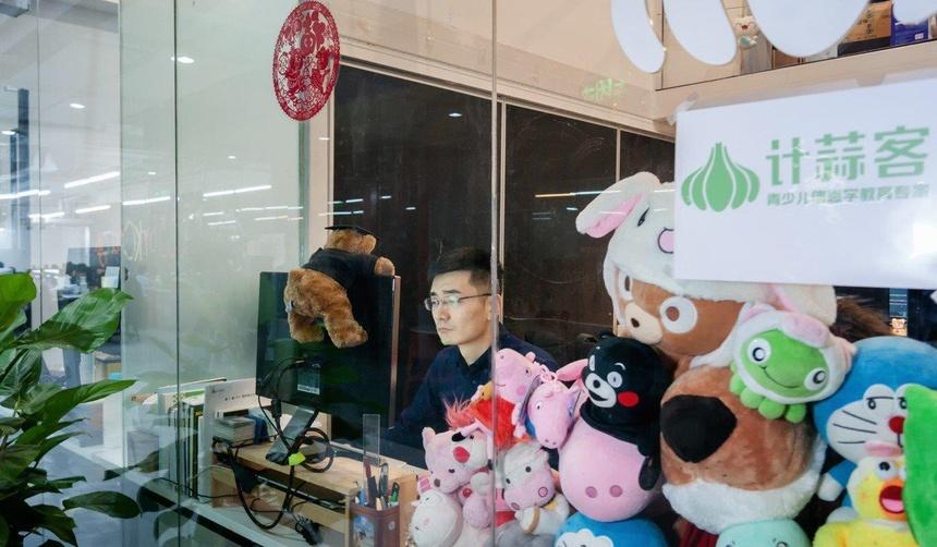 Ty phu Jack Ma: Khong cong hien 12 gio/ngay thi dung lam o Alibaba hinh anh 4