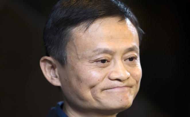 Giac mong lui tan cua Jack Ma anh 3