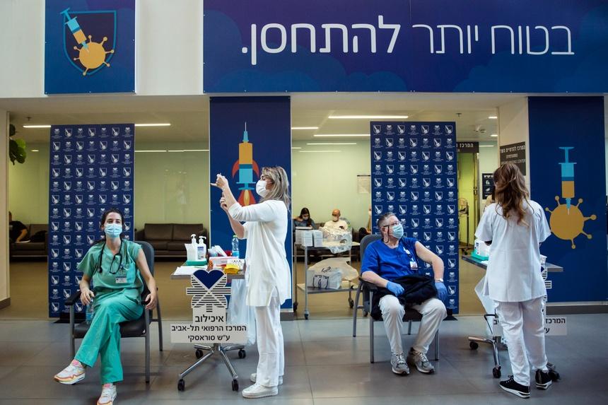 israel chuyen giao vaccine han quoc anh 1
