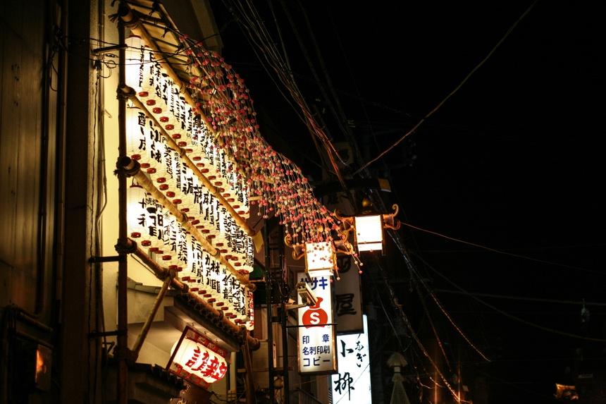 Tokyo va hanh trinh kham pha nhip song thuong ngay o Nhat Ban hinh anh 32