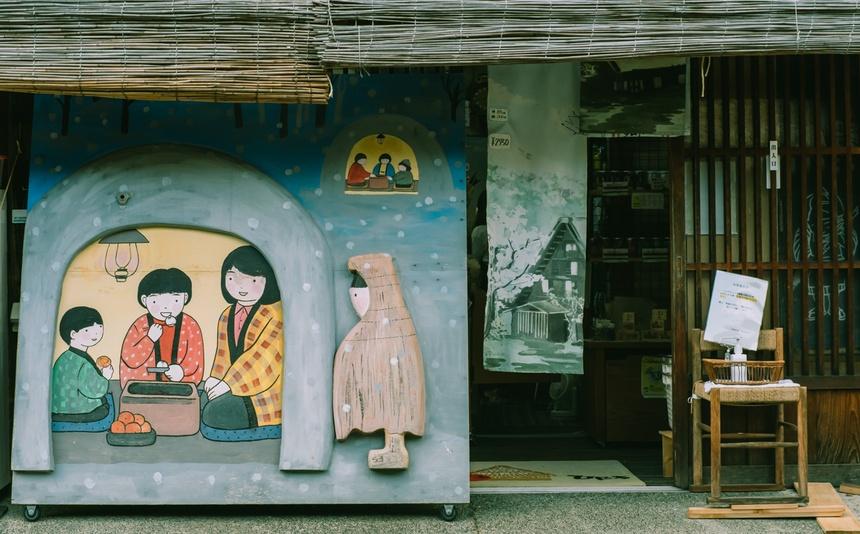 Lang Shirakawa Nhat Ban brother 13