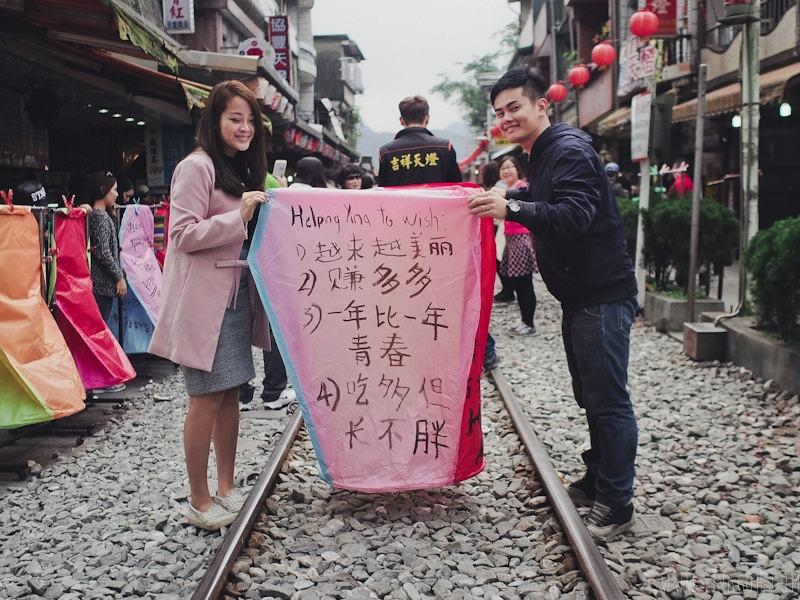 Cô Tấm ở Đài Loan