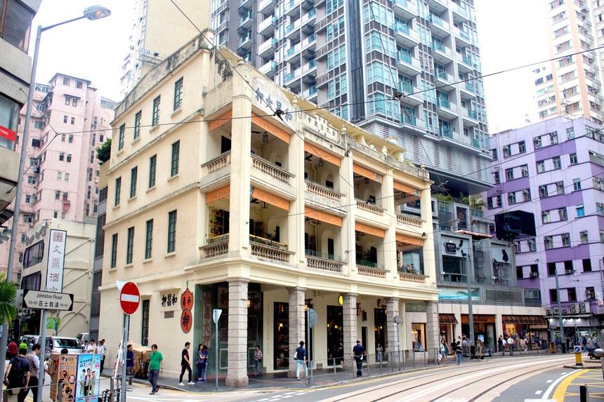 Hong Kong anh 16