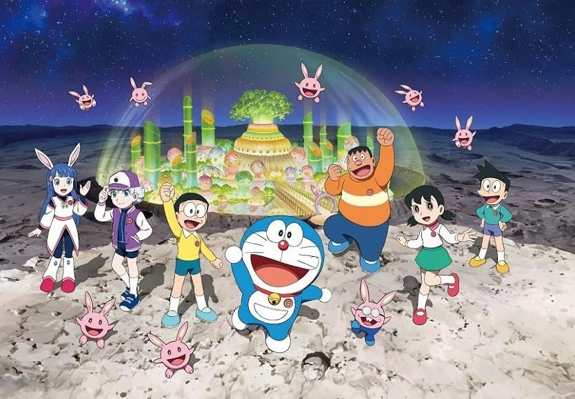 Doraemon the Movie 2019: Chronicle of the Moon Exploration - Doraemon: Nobita và Mặt Trăng Phiêu Lưu Ký