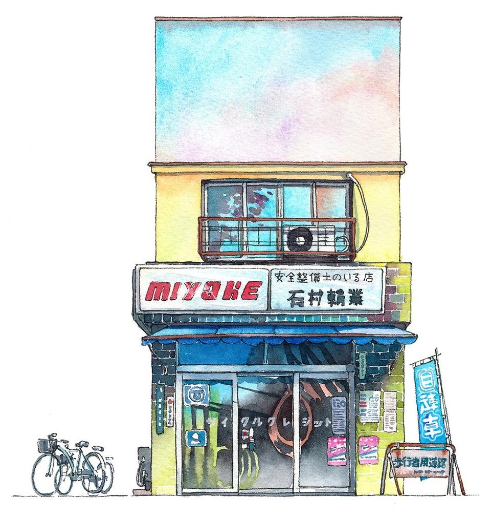 Tokyo dep gian di duoi nhung cua hang duoc phac hoa tren giay hinh anh 5